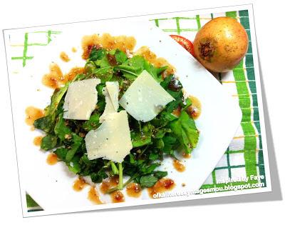 Σαλάτα ρόκα με vinaigrette ροδιού
