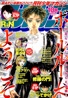 Gekkan Shonen Magazine 2014-10