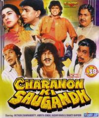 Charnon Ki Saugandh 1988 Hindi Movie Watch Online