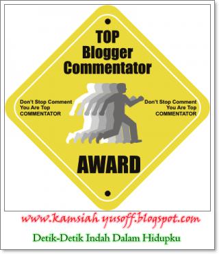 Award dari rakan blogger
