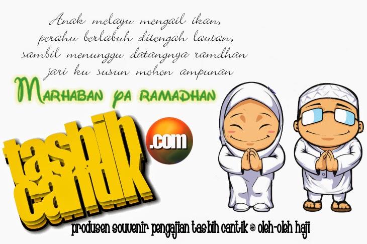 marhaban-ya-ramadhan-1435