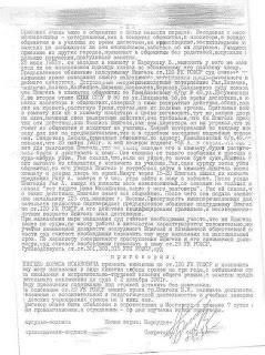 Приговор педофилу Борису Шпигелю