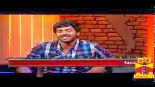 Thenali Darbar – Actor Ashwin 15.10.2013 Thanthi TV