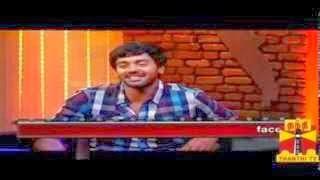 Thenali Darbar – Actor Ashwin 15.10.2013 Thanthi TV