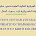 دراسة الفولتية العالية المتولدة في خطوط نقل الطاقة الكهربائية عند حدوث العطل ألآرضي
