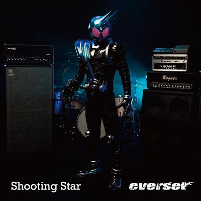 everset - Shooting Star [Single] download