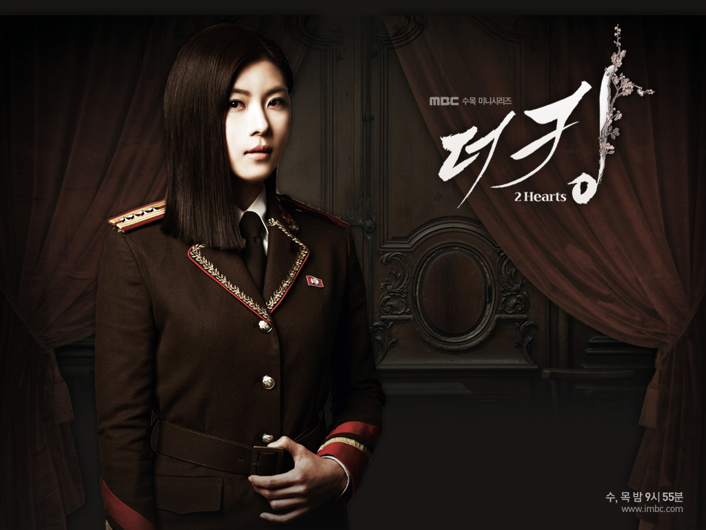 http://3.bp.blogspot.com/-iqzHP-YoOcA/T-02qNdku3I/AAAAAAAAEUQ/nkPRfbcTMtA/s1600/The-King-2hearts-Wallpaper-3.jpg