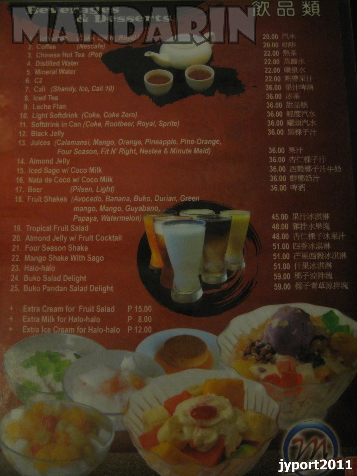 The Hungry Tourist Eats: Mandarin Tea Garden