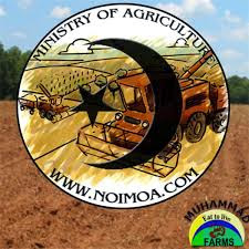 Nation of Islam Agricultural Program