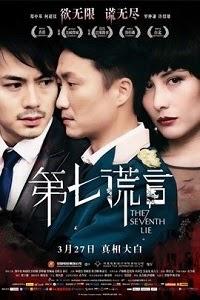 The Seventh Lie/第七謊言/Dai Chat Fong Yin
