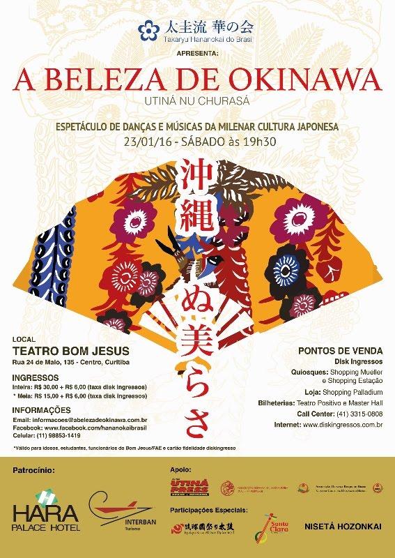 ESPETÁCULO: A BELEZA DE OKINAWA
