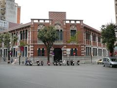 Escola Joan Bruguera