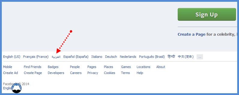 انشاء-حساب-فيس-بوك