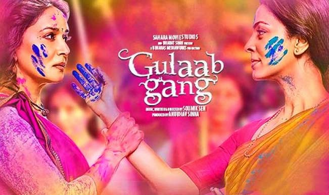 Gulaab Gang (2014) Hindi Movie Mp3 Songs