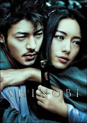 Ver Shinobi (2005) Online en español