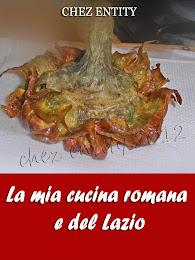 Le mie ricette romane e laziali