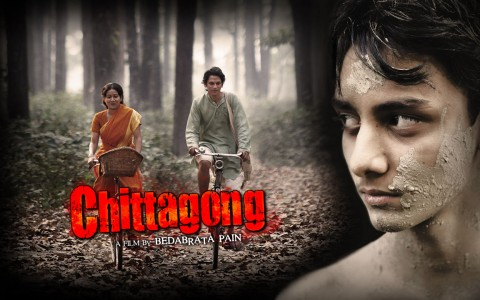 Chittagong Movie Posters