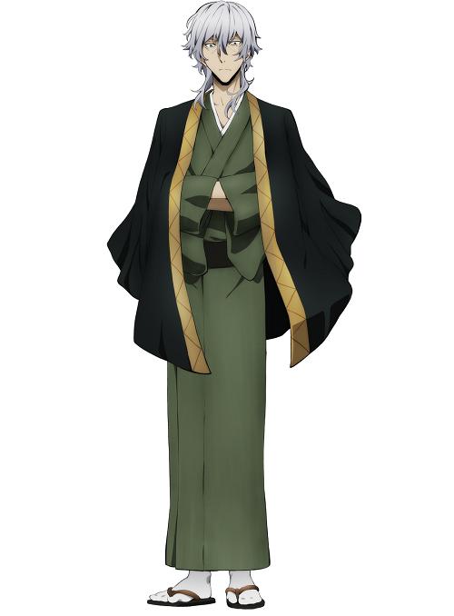 Yukichi Hukuzawa