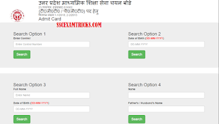UPSESSB ADMIT CARD 2015