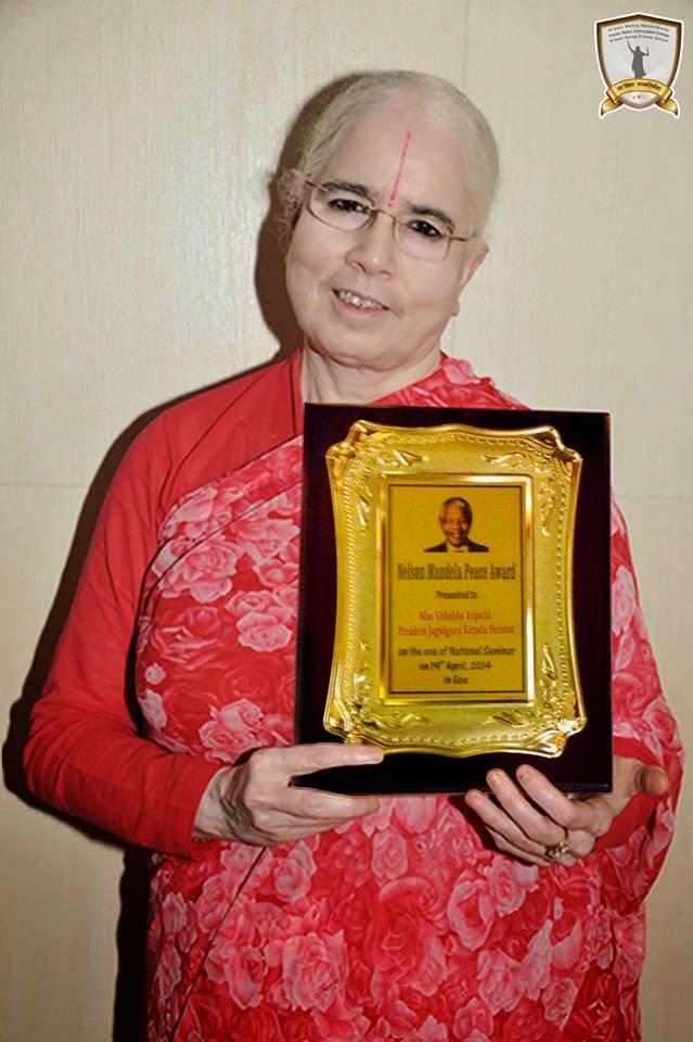 Radha Madhav Dham's Educational Charitable Arm gets Nelson Mandela Peace Award