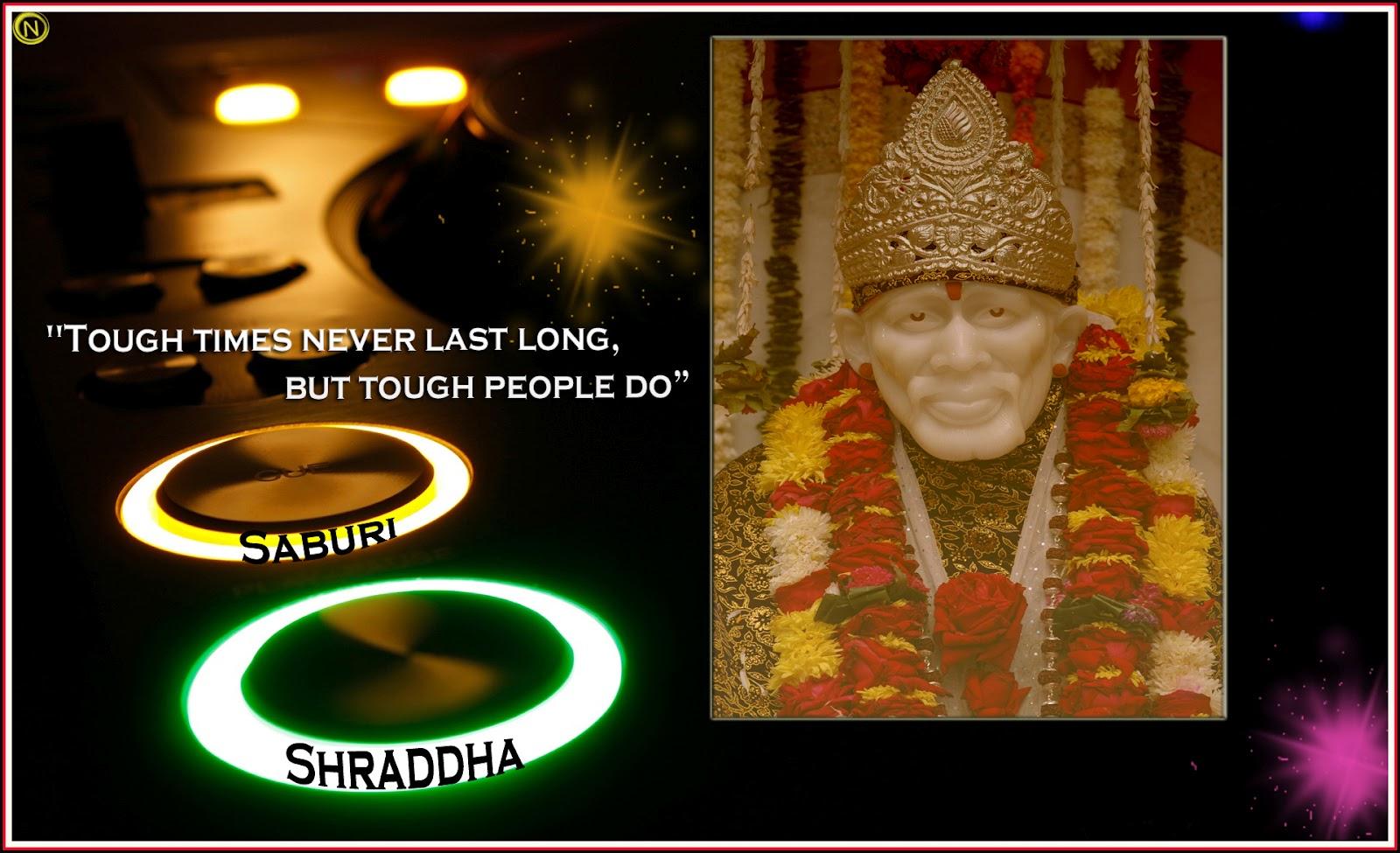 A Couple of Sai Baba Experiences - Part 873