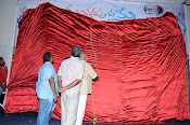 Kundanapu Bomma first look launch event-thumbnail-11
