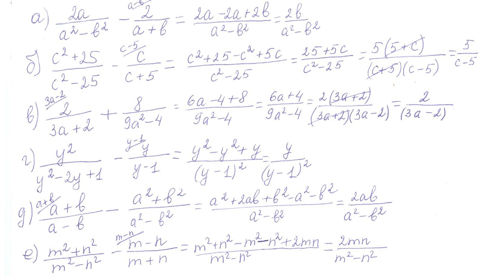 Решебник ГДЗ по математике ЕГЭ и ОГЭ ГИА по математике  Формулы сокращенного умножения