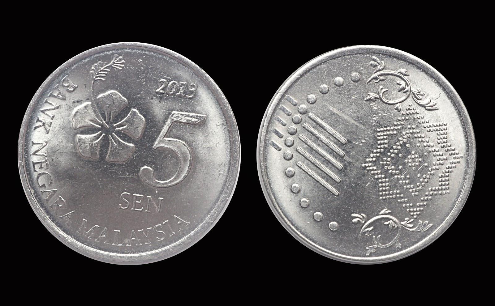 Malaysia 5 sen 2013 coin