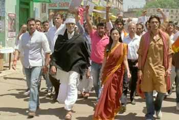 Satyagraha movie songs free download