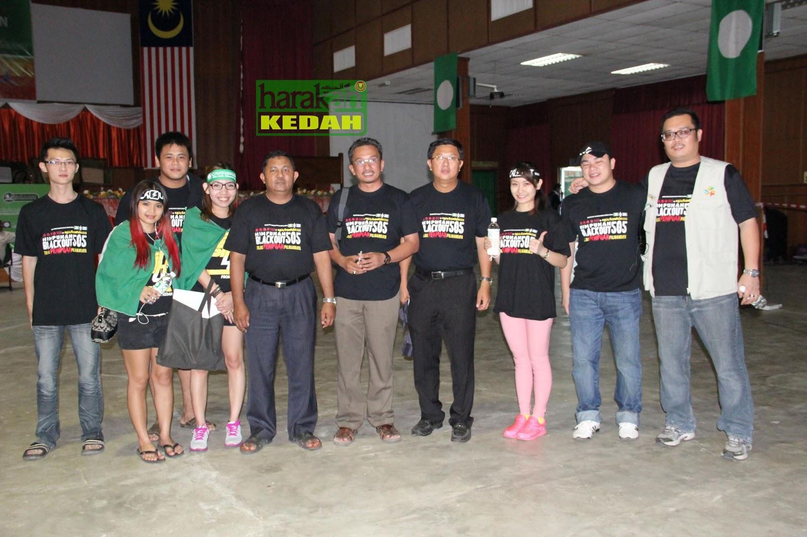 Burit Awek Melayu Jpg Download Gambar / Foto   Zonatrick.CoM