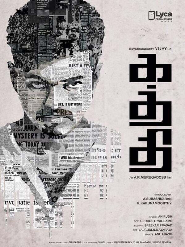Kaththi movie firstlook posters