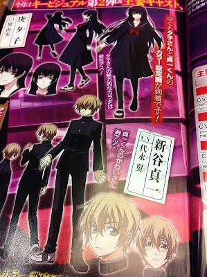tasogare otome amnesia seiyuus y ending interpretado por konomi suzuki