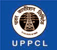 www.uppcl.org Utter Pradesh Power Corporation Limited (UPPCL), Electricity Service Commission