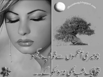 ahmed faraz love poetry. Labels: Faiz Ahmed Faiz