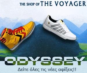 e-odyssey