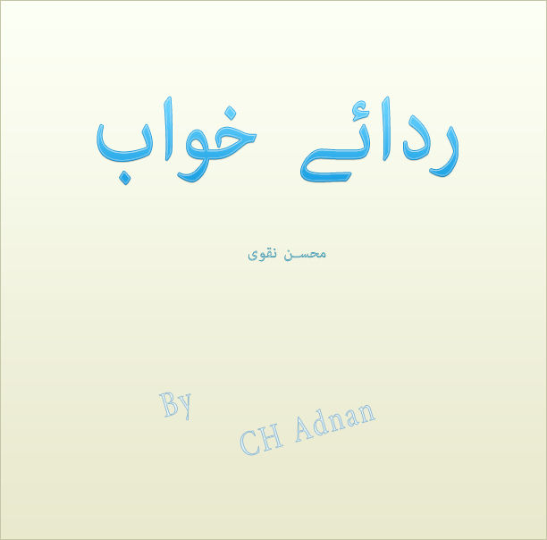 Rida-E Khaab By Mohsin Naqvi