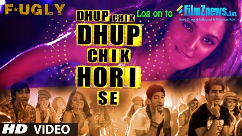 Dhup Chik Lyrics from Fugly (2014)