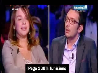 klem ennes yassine ayari vs maya ksouri