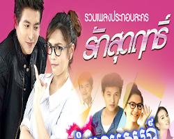 [ Movies ] Besdoung Kampoul Sne - Khmer Movies, Thai - Khmer, Series Movies