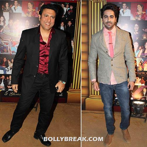 Govinda and Ayushmaan Khurana - (10) - Star Gold television awards 2012 Pics