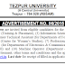 Various Non-Teaching Jobs in Tezpur University, Assam  -  April, 2015