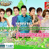 Town CD Vol 52 | HAPPY NEW YEAR 2014