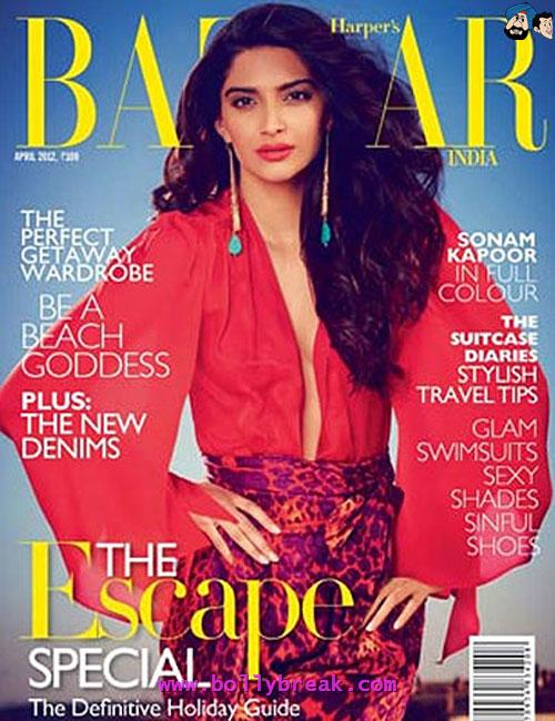 sonam Kapoor Harper Bazaar - Bollywood Magazines April 2012 Cover Scans