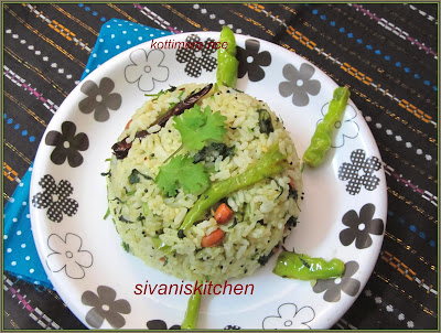 kothimeera rice