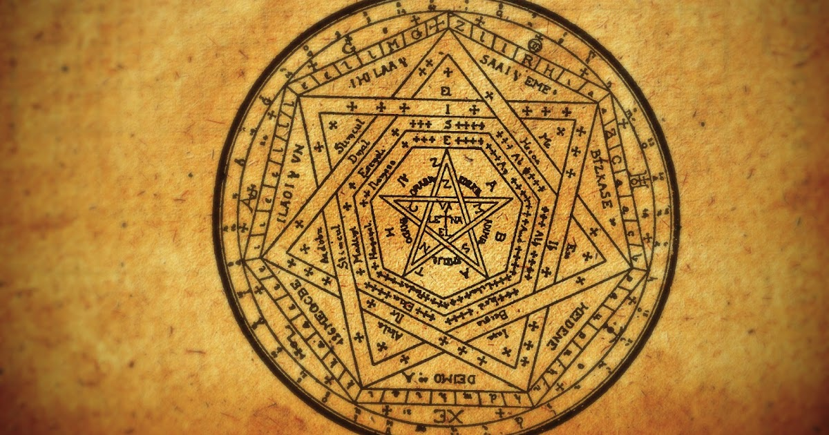 The World Around Us   The Sigillum Dei  Symbol Of The Living God