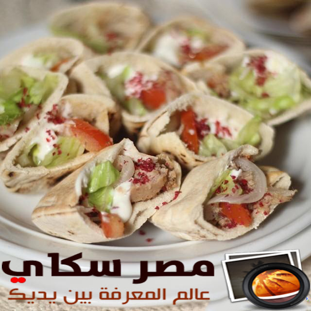 شاورما التونة بالزيتون والفلفل وخطوات تحضيرها