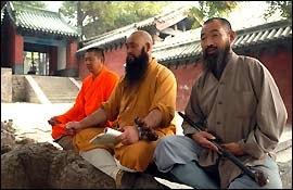 monjes taoistas