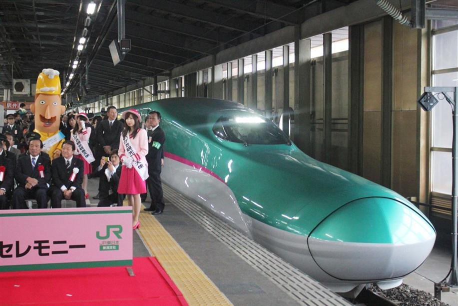 New Joetsu Bullet Train started on the 30th anniversary