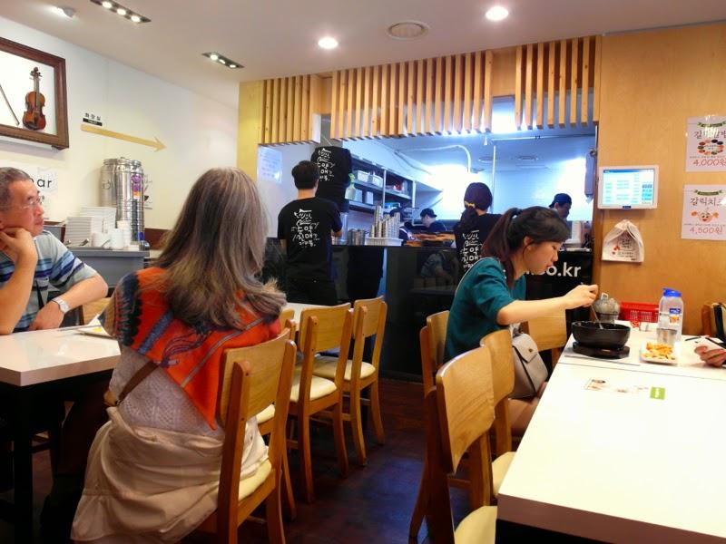 Ewha University Summer Studies Travel Seoul Edae lunarrive singapore Alchon