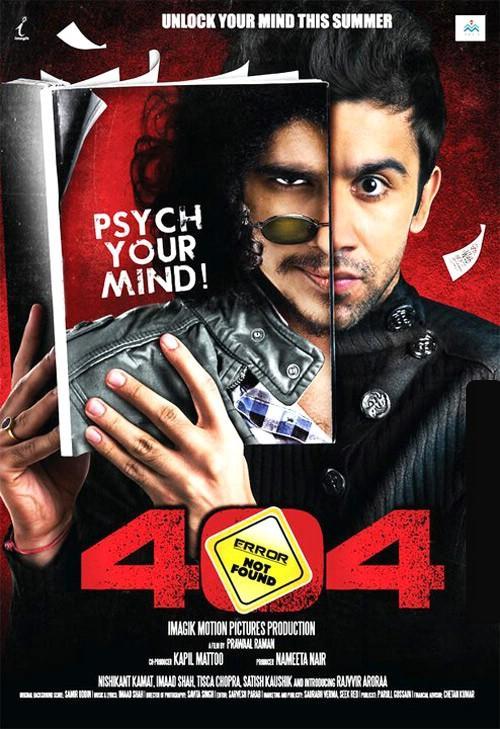 best ratings top 10 indian movies psychological thrillers